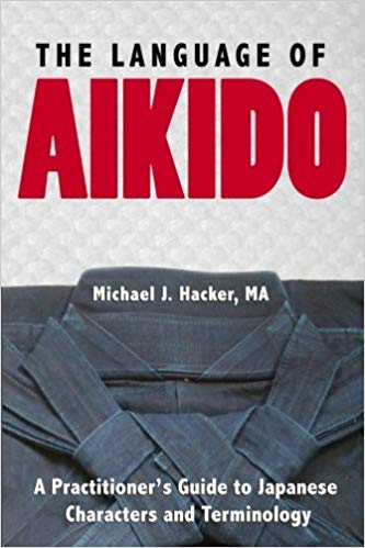 Best Aikido Books That You Need
