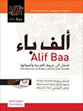 Best Arabic Books To Read