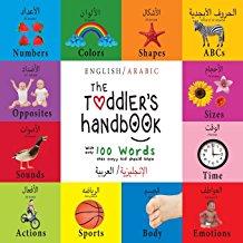 Best Arabic Books to Read