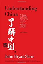 Best China Books Worth Your Attention