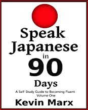 Best Japanese Language Books You Must Read