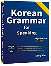 Best Korean Language Books That Should Be On Your Bookshelf