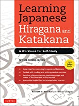 Best Learn Japanese Books That Will Hook You